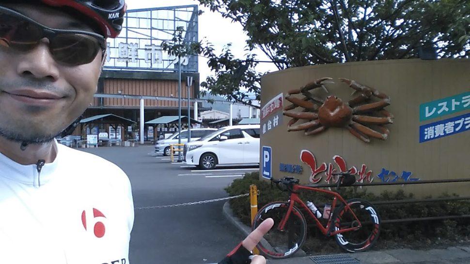 ロードバイクトレーニング
