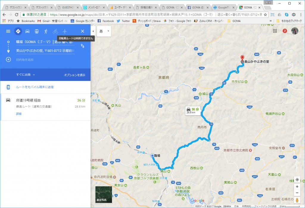 googleマップの画面。左上のモードの中に自転車のマークが・・・
