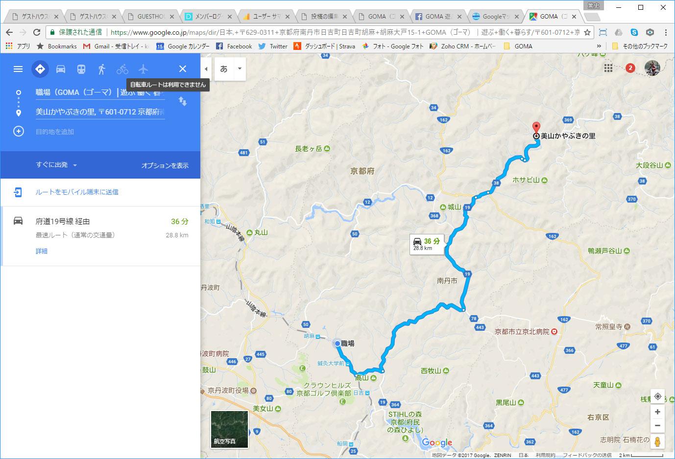 Googlemapのナビで長野の大自然をサイクリングしてわかったこと Goma