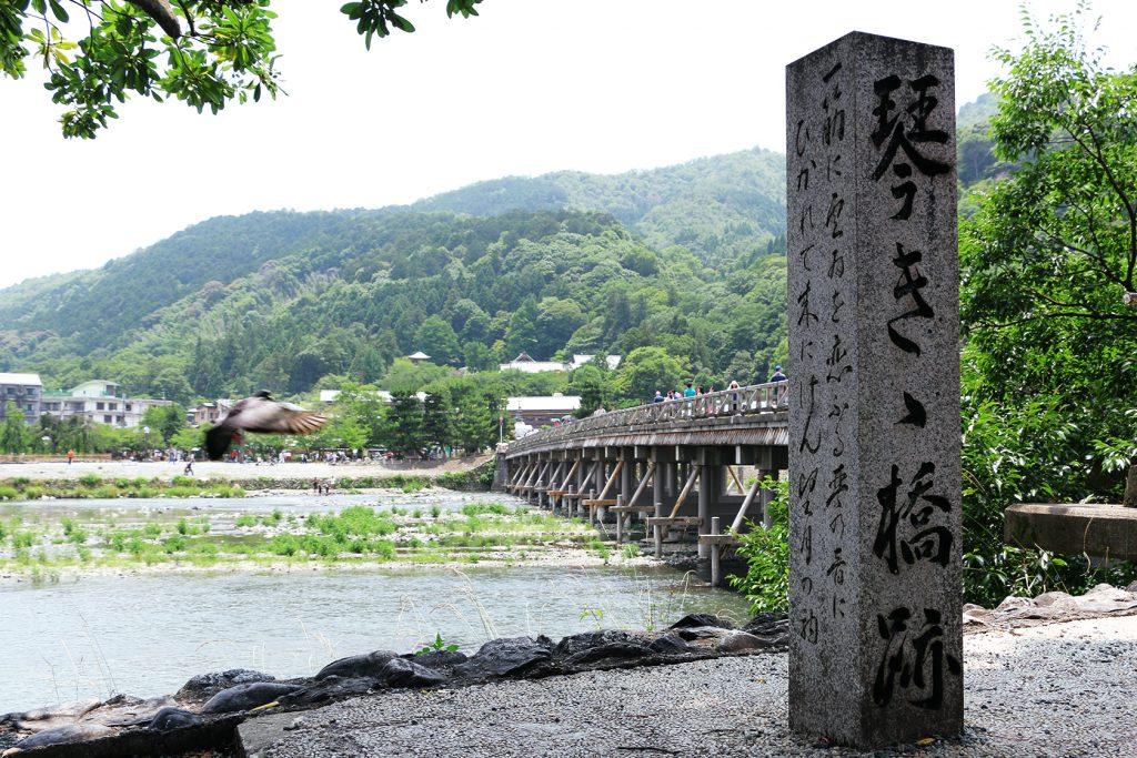 嵐山といえば渡月橋(とげつきょう)。超有名ですね!