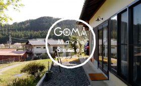 Mavic Airで空撮!京都の田舎を空中散歩【GOMA Movie Series】