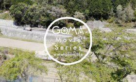 Mavic Airで空撮!田舎の廃校カフェ【GOMA Movie Series】