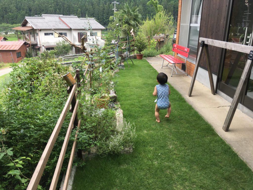 guesthouse garden